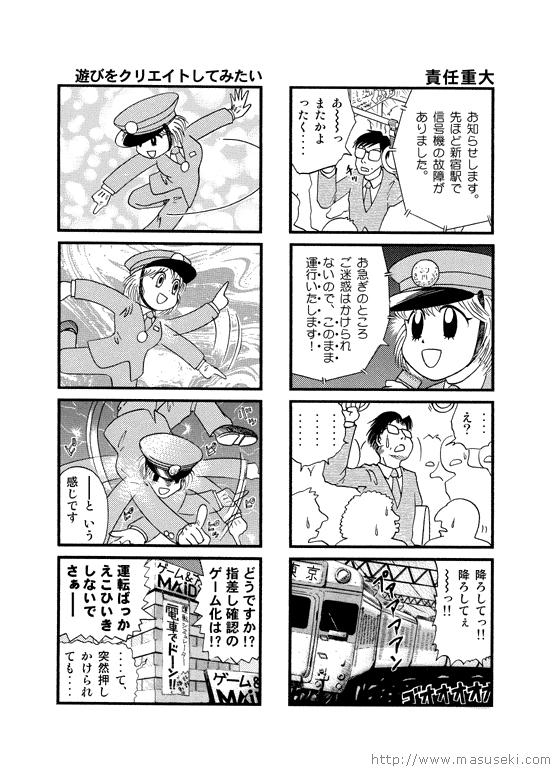 yubisashi_03.png